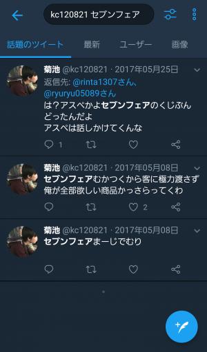 4_20180723121300d71.png