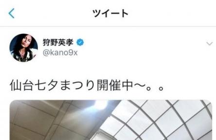 狩野英孝「仙台行ってきました」→ オタ「そこ写ってるのラブライブですよ! 説明します(ニチャァ」