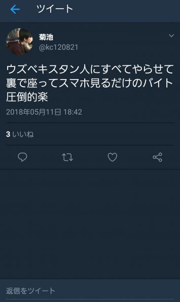 5_201807231218253de.jpg