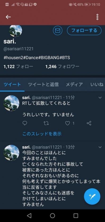 6_20180701230614820.jpg