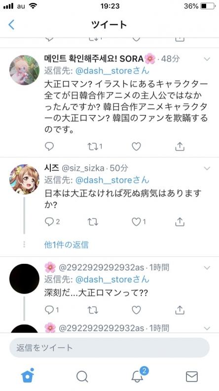 6_201808082004153e8.jpg