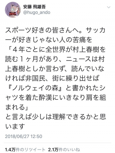 6dPeaU4.jpg