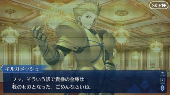 【Fate】ギルガメッシュさん、『FGO』で「ごめんなさいね」と謝罪する → ファンが「ギルはこんな事言わない!」ぶち切れるwwww
