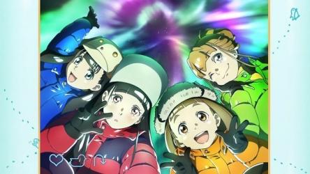 アニメ『宇宙よりも遠い場所』今日のイベントで続編などの新規発表は無し! 完全に終了か(´・ω・`)