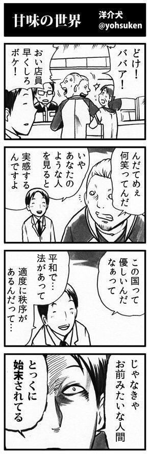 7H3vzJ0.jpg