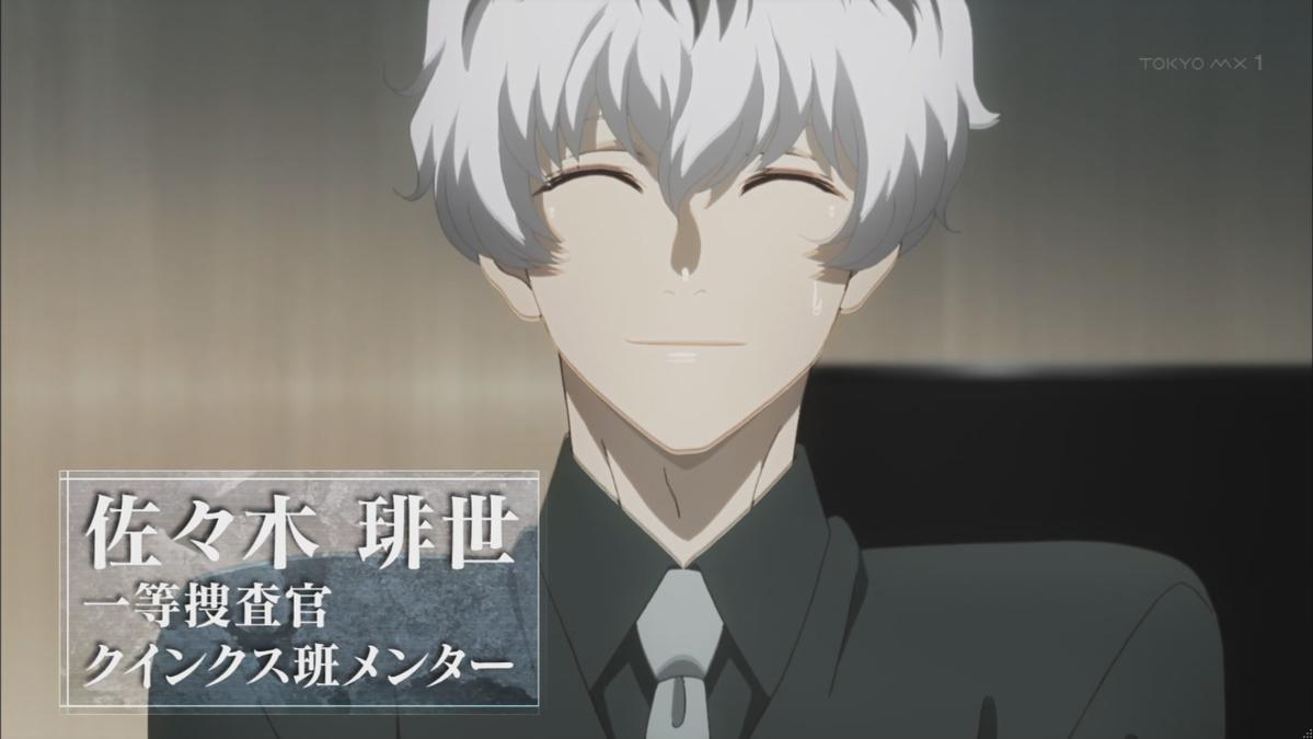 春の新アニメ『東京喰種:re』第1話感想・・・おい、こいつら誰だよ・・・金木君はどこだよ・・・・