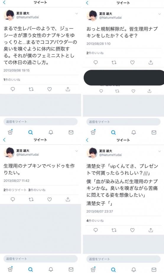 7_201805112232250ca.jpg