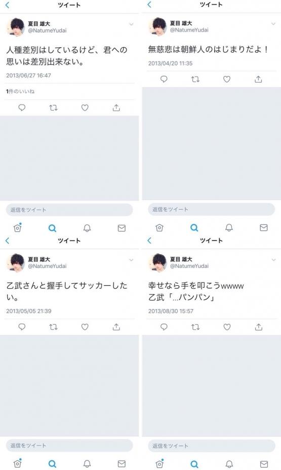 8_2018051122322360a.jpg