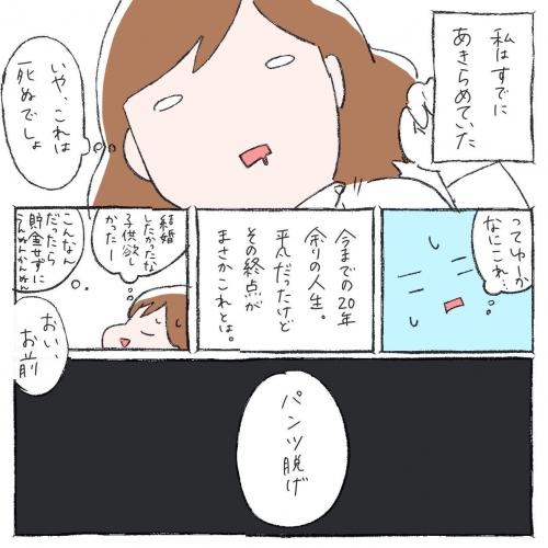 8vxByMk.jpg