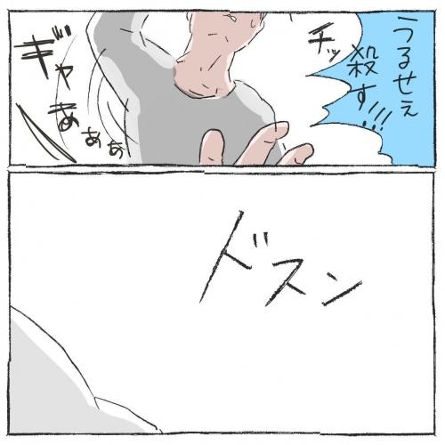 D38j4ud.jpg