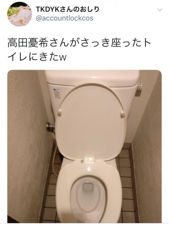 DcmUeuSU8AAwPiL.jpg