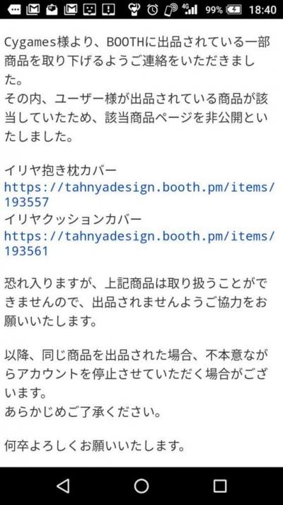 Dg2XfyTUYAESgTMs.jpg