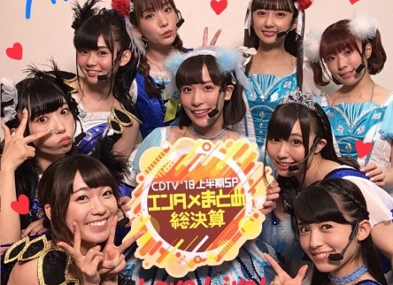 【動画】CDTV18上半期SPで『ラブライブ!サンシャイン!!』Aqours特集&出演生歌を披露!! ありがとうTBS!! やっぱりラブライブはすげーよ!!