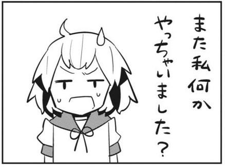 【悲報】賢者の孫さん、他の異世界漫画にパロられる