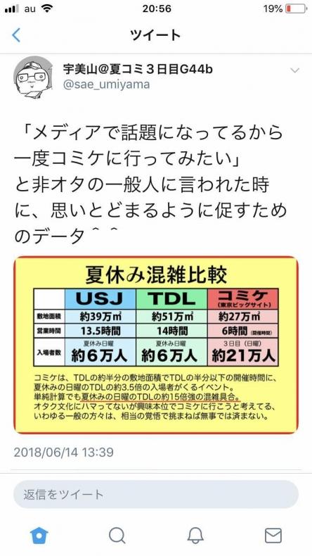 Lr2O1P2.jpg