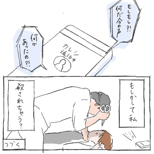 Ni8XaBz.jpg
