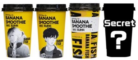 bananasmoothie_fixw_640_hq.jpg