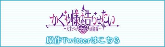 bn_twitter.jpg