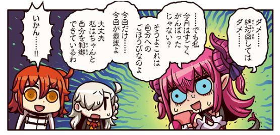 comic-4.png