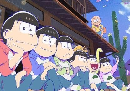 漫画家が『おそ松さん2期がなぜ爆死したのか』を分析! 「腐女子をからかうアニメだったはずが、逆に取り込まれてしまった」