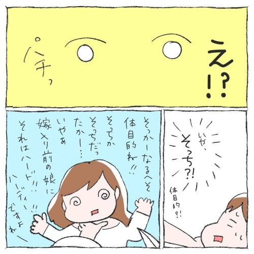 fp4LJJt.jpg