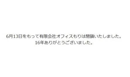 l_an_mh_02.jpg