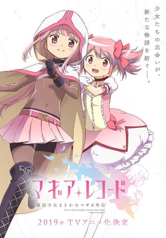 magireco_anime_teaser_fixw_640_hq.jpg