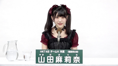 HKT48山田麻莉奈が卒業!! 卒業後は「歌って踊れる声優」を目指すってよwww