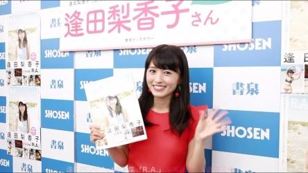 Aqours声優・逢田梨香子さんと、けもフレ声優・尾崎由香さんの写真集の売上げ数字がでる!!  逢田さんはさらに5000部重版決定!あやねるの数字超えそう