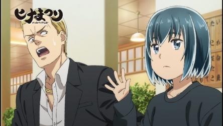アニメ『ヒナまつり』の打上げが行われる! 結構豪華じゃん!! 2期やれよ!!!!