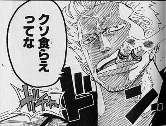 「謎すぎる日本社会の風潮」が話題に!!! あるあるすぎるwwwwww