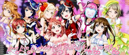 【朗報】ラブ3代目虹ヶ咲ソロ。曲が良すぎて今後のラブライブシリーズ安泰!!