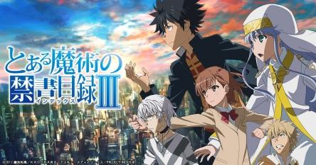 2018年秋アニメ、金曜日のアニメが多すぎる!!  さらにテレ東、MX、TBSの時間帯かぶる