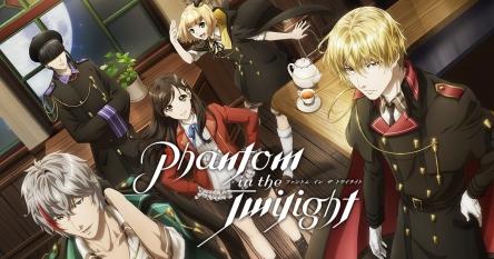 【爆死以前の問題】今期アニメ『Phantom in the Twilight』円盤の発売が中止に!!  全く予約入らなかったか?