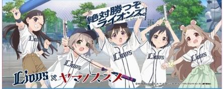 【動画】声優・小倉唯ちゃんのノーバン始球式可愛ええええええ!!! 野球民よこれが声優界トップクラスの可愛さだ