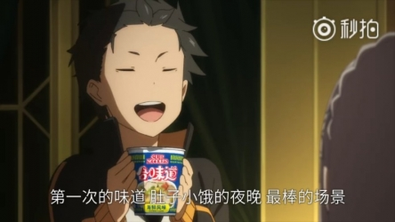rezero023.jpg