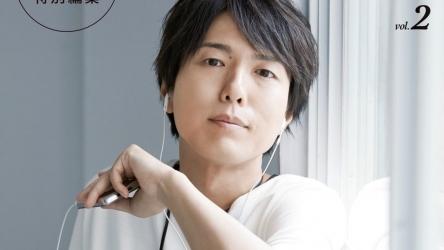 【悲報】声優・神谷浩史さん、昨日のライブでファンの一人にキレた模様! 「今返事したやつはファンじゃねぇからな」
