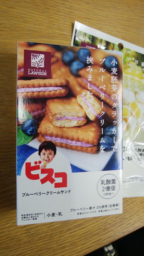 bisco.jpg