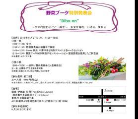 moblog_e044e84d.jpg