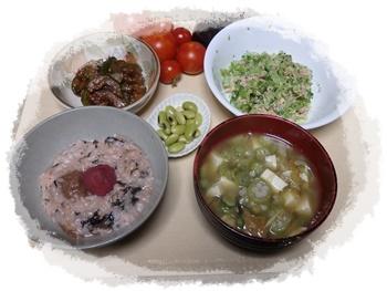 夏野菜の朝食