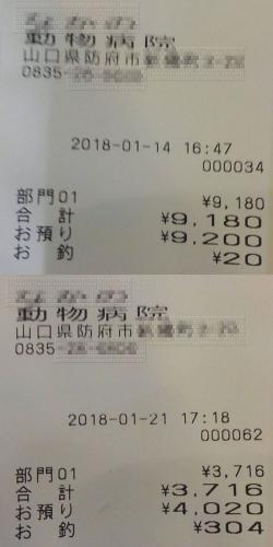 18-01-14~21