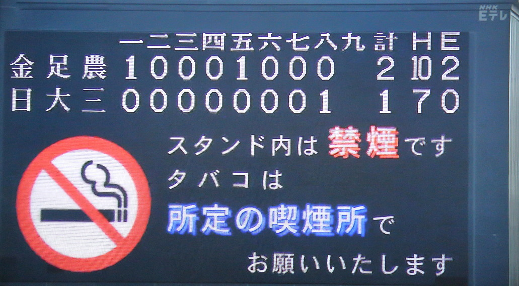 0N8A4428.jpg