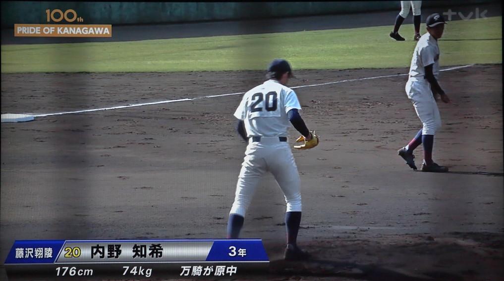 0N8A1647誤算内野投手