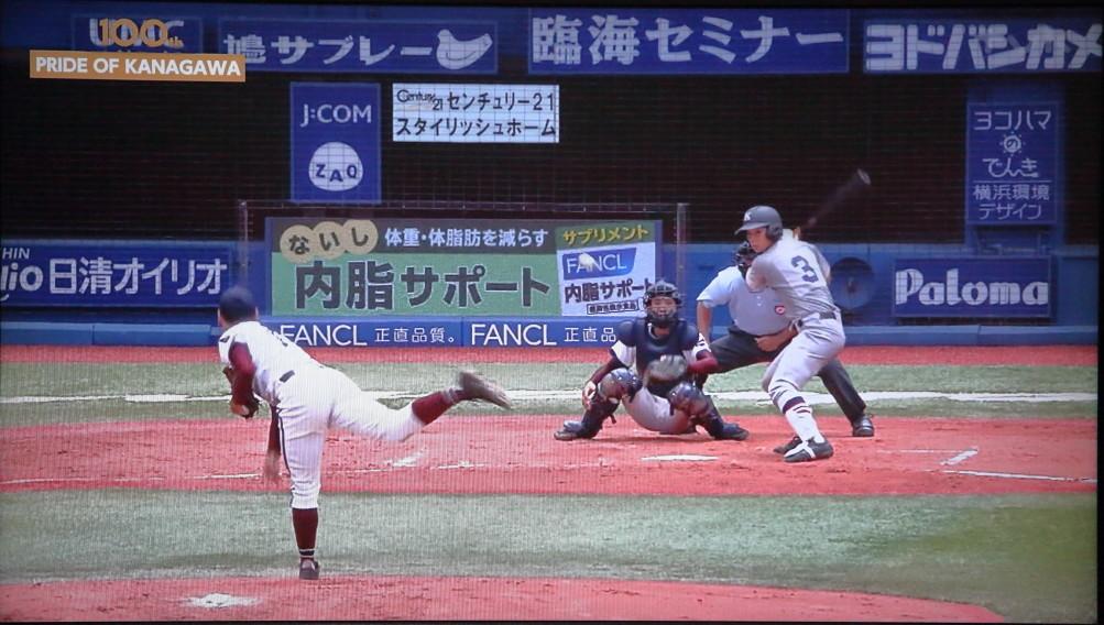 0N8A3366三回表四番廣瀬本塁打