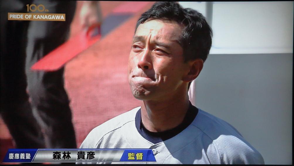 0N8A3735森林監督涙のインタビュー