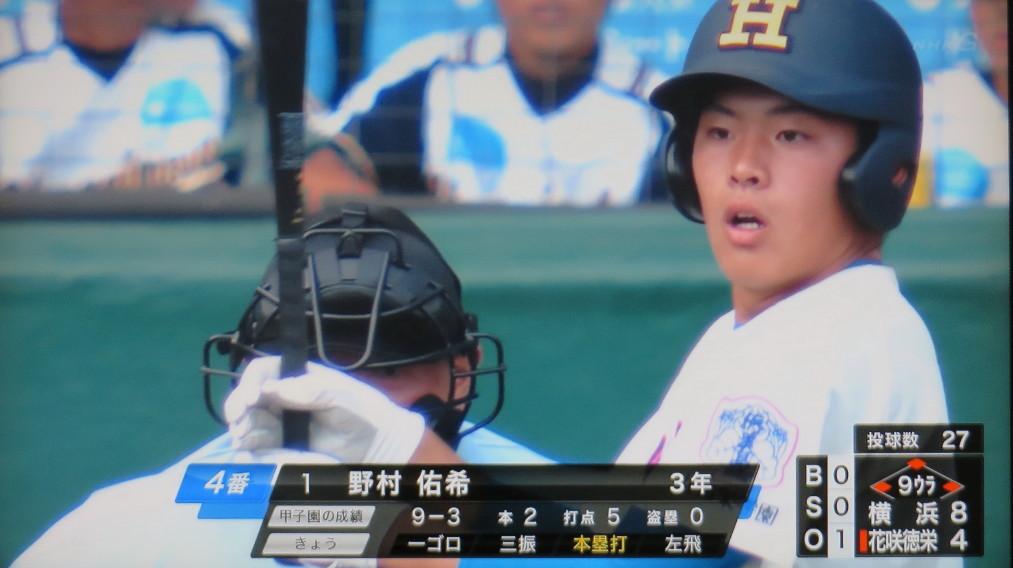 IMG_2888.JPG花咲徳栄四番エース野村選手