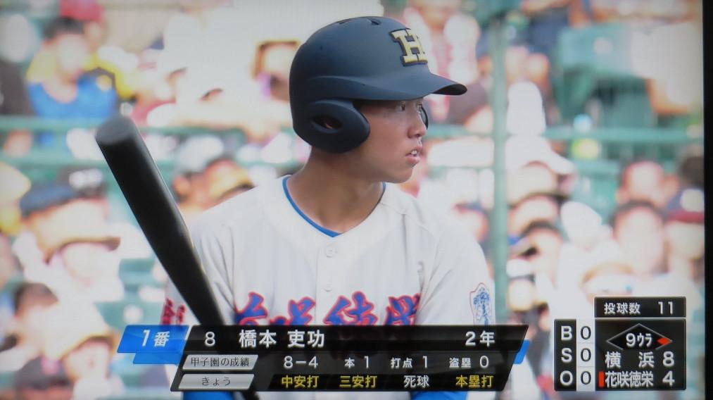 IMG_2875.JPG好打者一番橋本選手