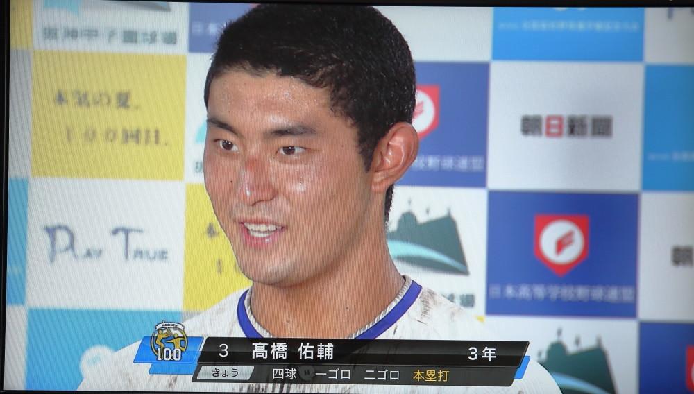 0N8A4170.JPG殊勲の高橋選手