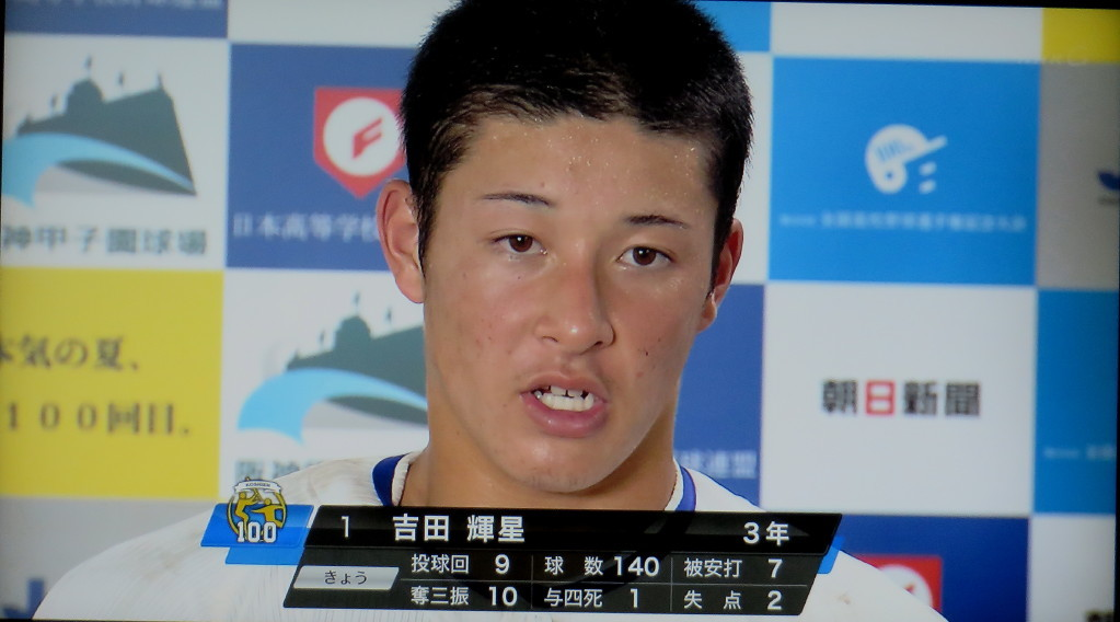 IMG_3006.JPG吉田投手