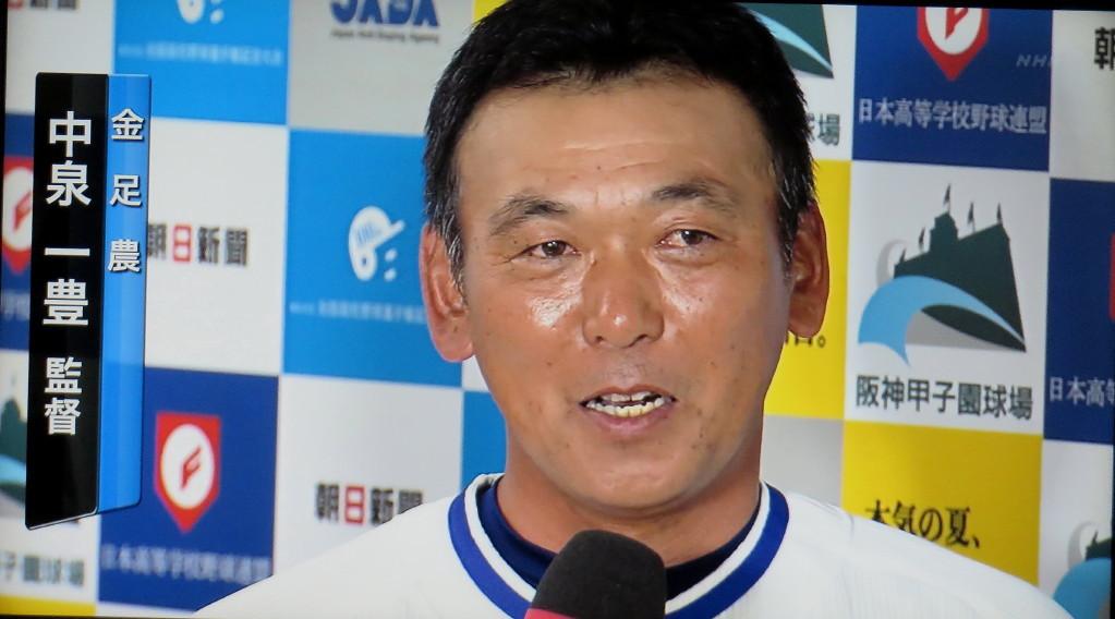 IMG_2996.JPG中泉監督